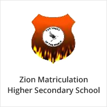 Zion Matriculation Higher Secondary School